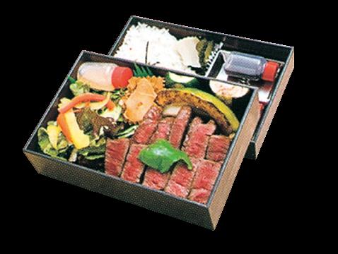 ステーキ弁当